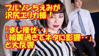 記事引用URL https://headlines.yahoo.co.jp/hl?a=20170907-00000001-jc...