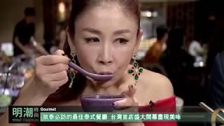 旅泰必訪的NARA Thai Cuisine 台灣首店盛大開幕盡現美味明潮 ...