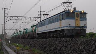 【カラシ機】JR高崎線 EF65 2127 タキの貨物列車