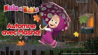 Masha et Michka - 🍁 Automne avec Masha! 🍂 Collection des meilleurs dessins animés d'automne thumbnail