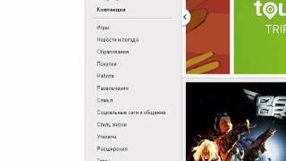Как пользоваться Гугл хром переводчиком