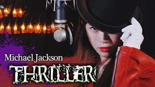 Download lagu Thriller Michael Jackson Cover Bubble Dia MP3