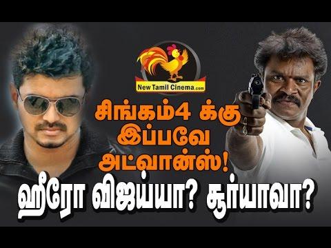 Singam 4 Readyhero Vijay Or Surya?  Youtube
