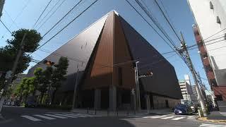 横浜 武道館 アクセス