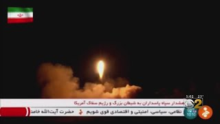 2 Rockets Fired Into Baghdad Green Zone