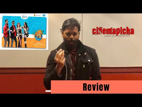 F2 Movie Review | Cinemapicha