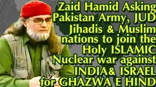 How PAKISTAN will conduct the Islamic Holy nuclear war (Ghazwa E Hind) against INDIA & ISRAEL
