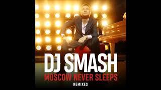 DJ Smash - Moscow Never Sleeps (Radio Edit)