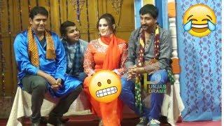 Aliya Khan and Sajjad Shoki New Stage Drama Comedy Clip 2019 - Full Comedy Clip 2019