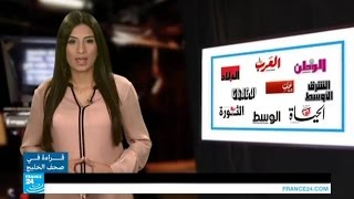 إجراءات سعودية-أمريكية بحق متعاونين مع حزب الله