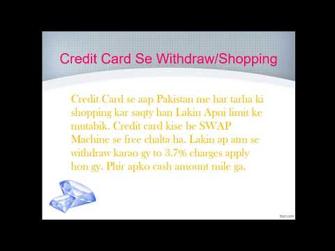 How to get credit Card in Pakistan from Silk bank