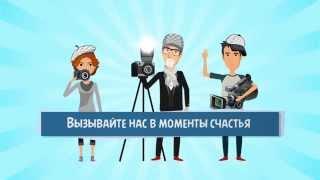 Профессиональный фотограф в Алматы( видеосъемка), лучшие фотографии, фото видео студия-школа PVS.KZ