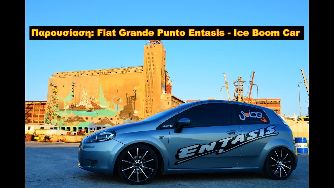 #Παρουσίαση: Fiat Grande Punto Entasis Boom Car   The Best Cars GR
