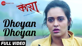 Dhoyan Dhoyan - Full Video | Kaya The Mystery Unfolds | Koushik Sen, Priyanka Sarkar | Anindya Sahor