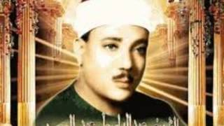 القصص والحاقه والقدر الشيخ عبدالباسط عبدالصمد تلاوه من جنوب افريقيا عام 1966