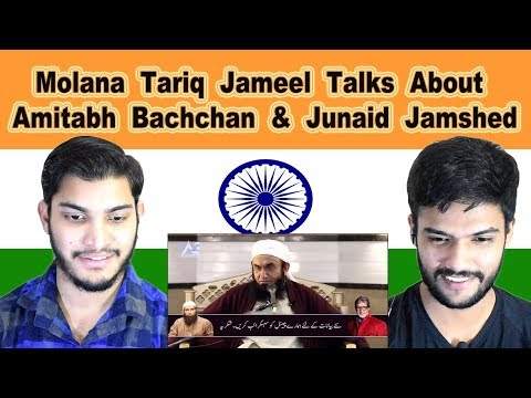 Indian reaction on Molana Tariq Jameel Talks About Amitabh Bachchan & Junaid Jamshed | Swaggy d