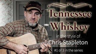 Tennessee Whiskey Chris Stapleton Guitar Lesson #1 of 3 Video