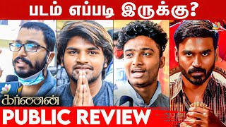 Karnan Movie Public Review | Dhanush, Mari Selvaraj, Rajisha Vijayan | Theatre Response & Review
