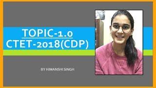 CTET CDP Chapter-1.0 |  CTET Preparation 2018