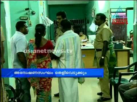 Woman attempted to kill nun  case, enquiry team reach  Trivandrum