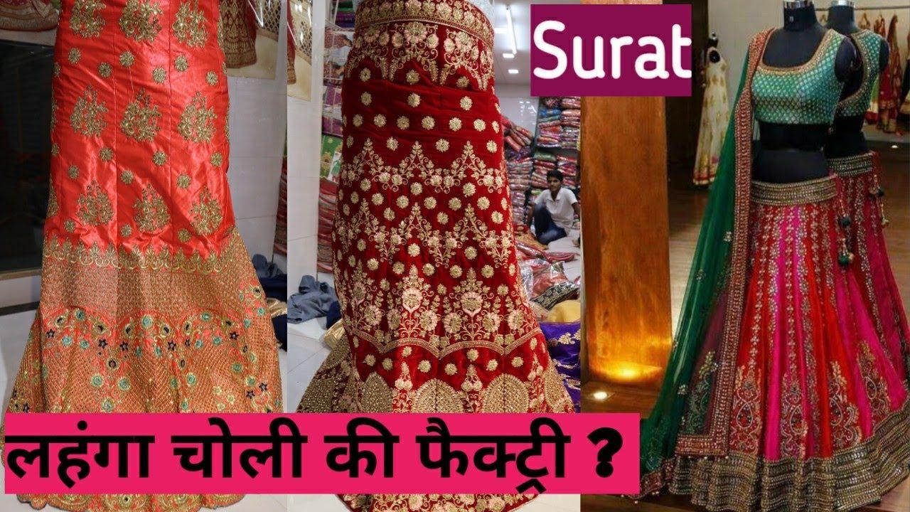 75a6765d55 250 ₹ मे दुल्हन तैयार - Surat Lehenga Factory Manufacturer | Bridal  Non-Bridal Lehengas | STM Surat