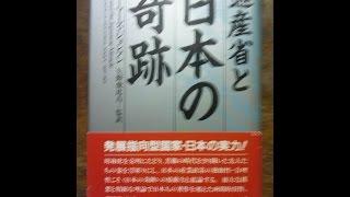 『スカイプ読書会』 http://bookclub.tokyo/ 夏目漱石の『坊っちゃん』...