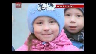 Александр Коровников приехал на открытие детского сада в Малой Вишере