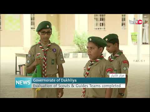 Evaluation of scouts & guides teams completed in the Governorate of Dakhliya