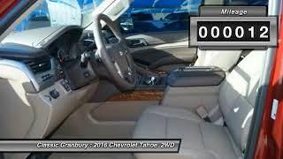 2016 Chevrolet Tahoe Granbury TX, Weatherford TX, Cleburne TX 264997