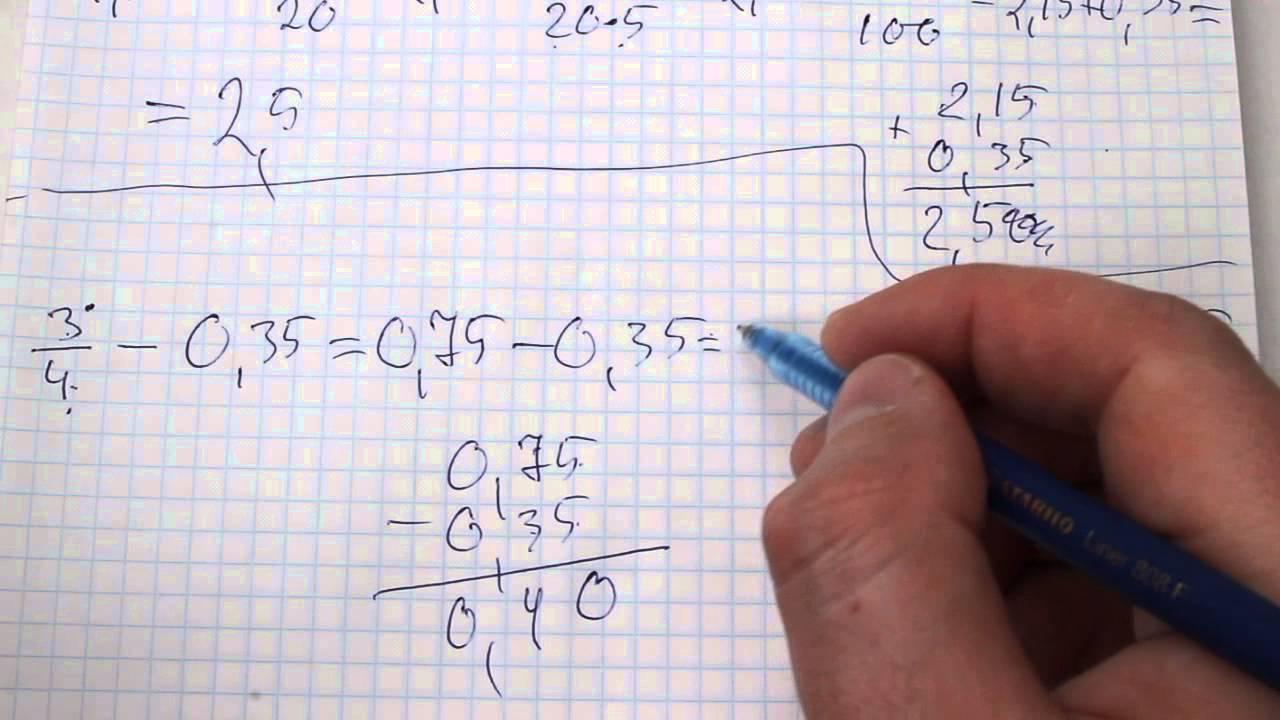 Гдз По Математике Для 6 Класса Виленкин Vcevce