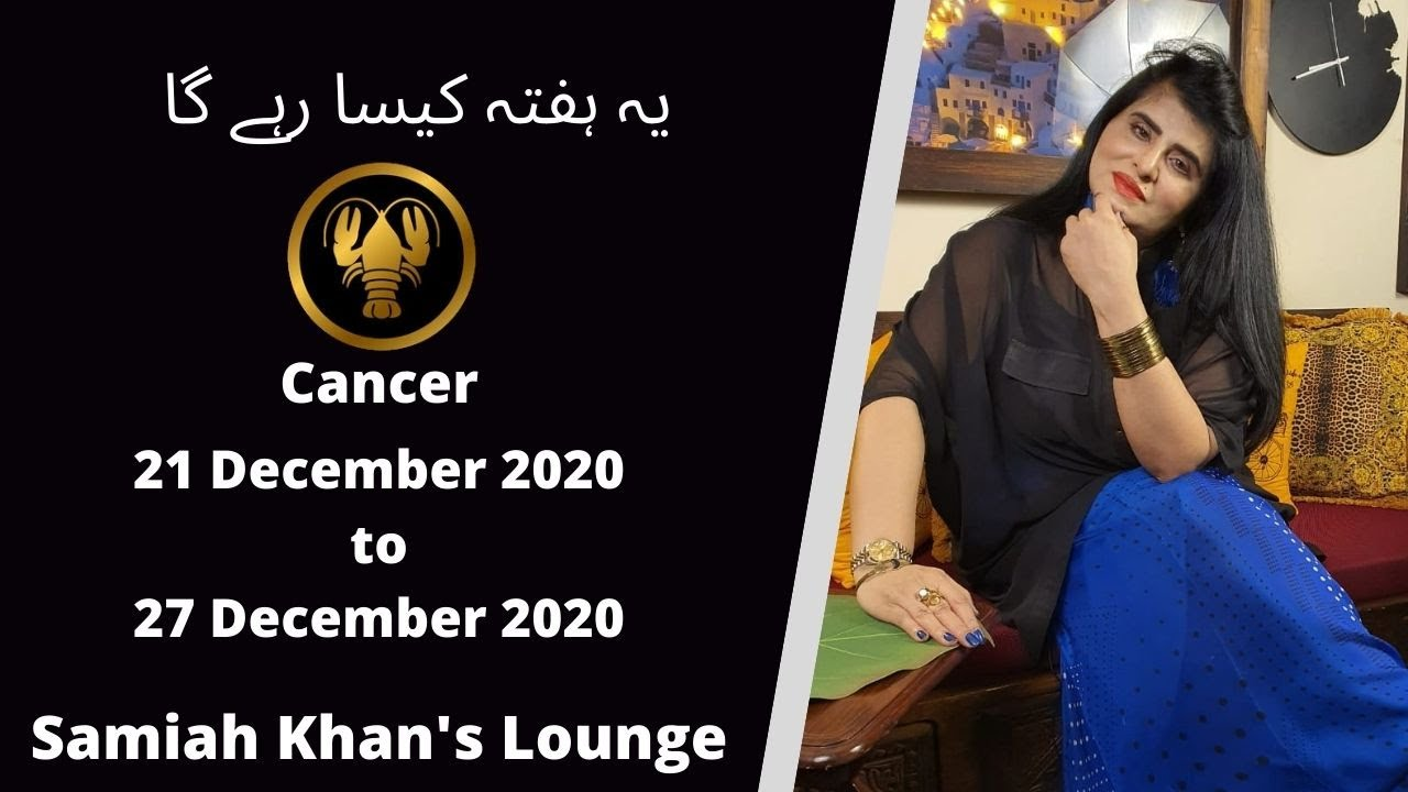 Samiah khan astrologer wiki