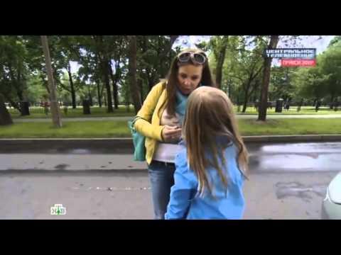 Видео как крадут детей смотреть всем и показать своим детям