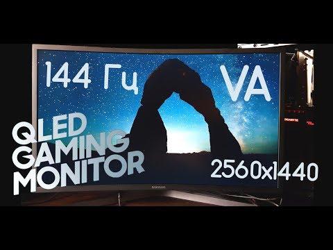 Монитор Samsung C27HG70QQI. Лучше VA или IPS?