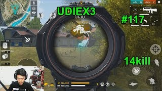 UDiEX3 - Free Fire Highlights#117