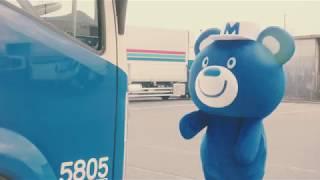 「幸せの青いクマ」篇15秒