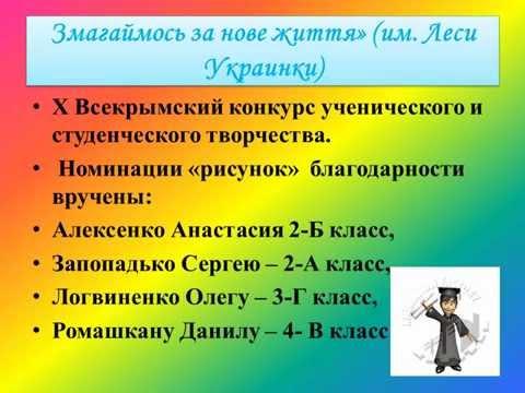 Презентация МО учителей физики, математики, информатики