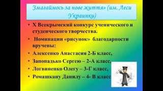 Презентация МО  учителей начальной школы(Презентация МО учителей начальной школы., 2014-07-29T17:09:05.000Z)