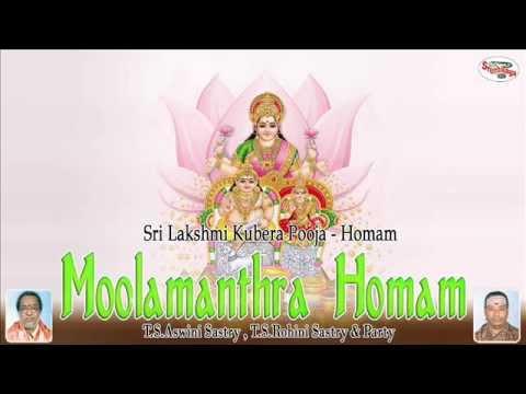 Sri Lakshmi Kubera Pooja - Homam  Moolamanthra Homam