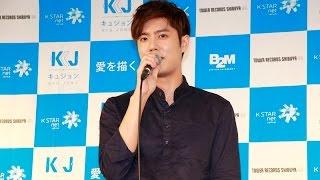 7月21日、日本デビューを果たした SS501 キュジョンの日本デビューシン...