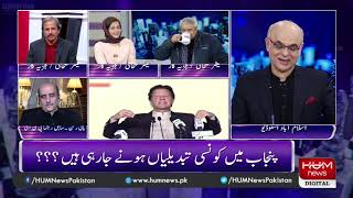 Program Breaking Point with Malick Nov 22, 2019 | HUM News