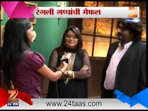ZEE24TAAS : Channel Katta - Supriya Sachin Show, Pallavi Joshi ani Vivek