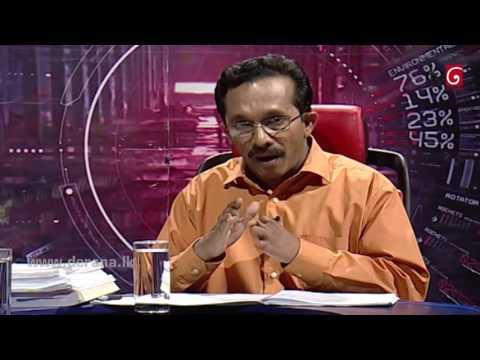 Derana 360 - 05th December 2016