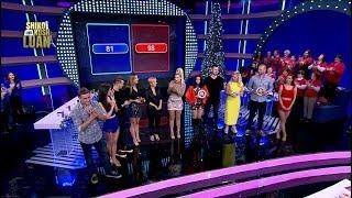Episodi i plotë: Shiko kush LUAN 2, 08 Dhjetor, Entertainment Show