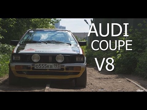 Audi Coupe project V-8.340
