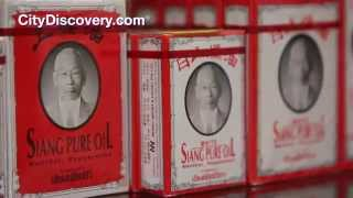 Chinatown Singapore - Traditional Chinese Medicine at Thye San Medical Hall