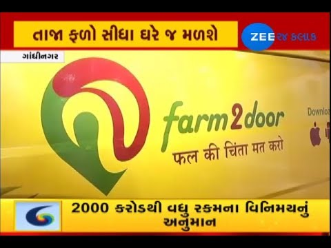 Now people of Ahmedabad get fresh fruit delivery at Home via Farm 2 Door project