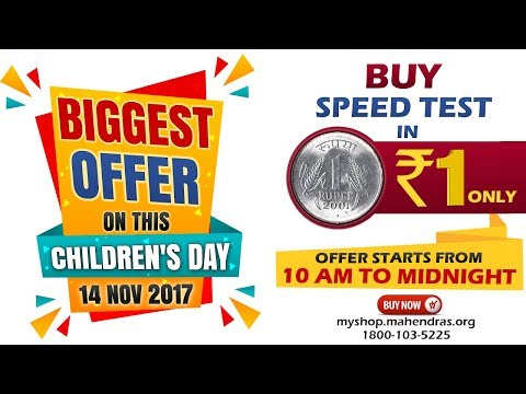 Claim Your offer Now Buy Speed Test @ Rupees 1 - Limited Offer