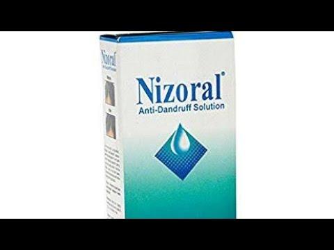 Nizoral (antidandruff) solution and its benefit केटोकोनैजोल (रूसी) समाधान और इसके लाभ
