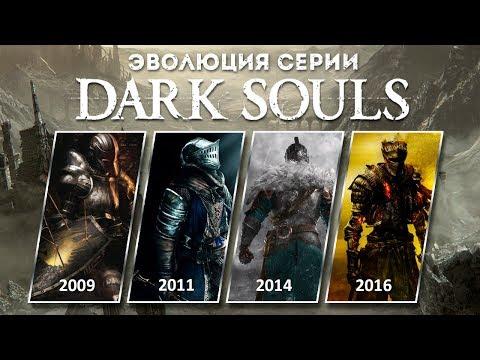 Обзор игры Dark Souls 3: Ashes of Ariandel