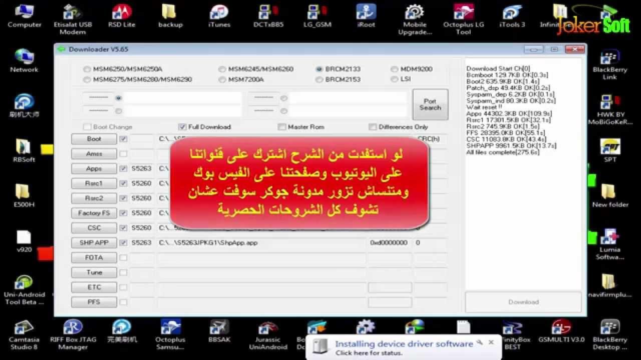 langue arabe pour samsung gt s5260